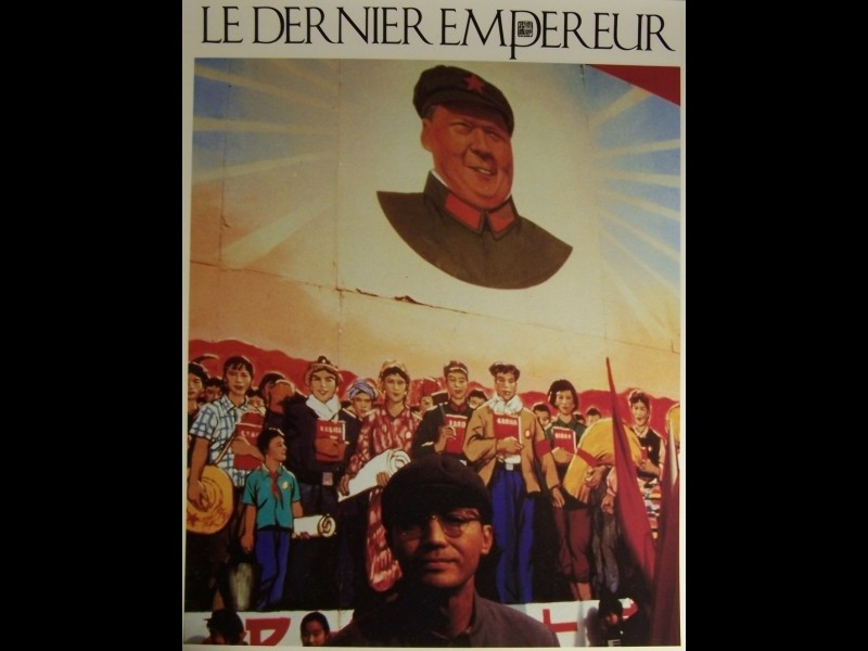 Photo du film DERNIER EMPEREUR (LE) - THE LAST EMPEROR