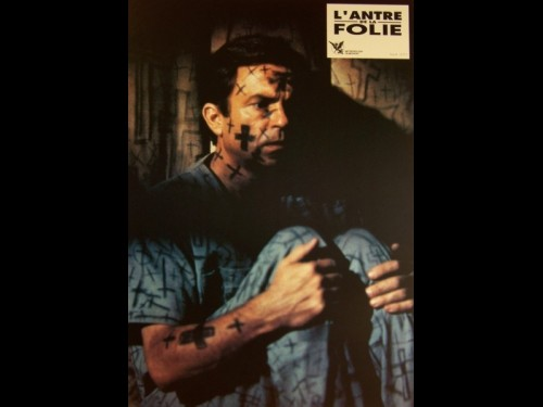 ANTRE DE LA FOLIE (L') - IN THE MOUTH OF MADNESS