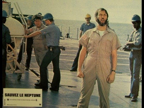 SAUVEZ LE NEPTUNE - GRAY LADY DOWN