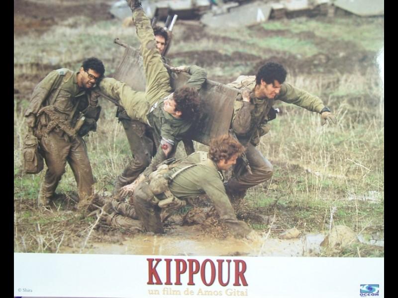 Photo du film KIPPOUR - LOT PHOTOS - Titre original : KIPPUR