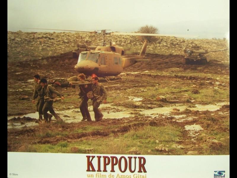 Photo du film KIPPOUR - Titre original : KIPPUR