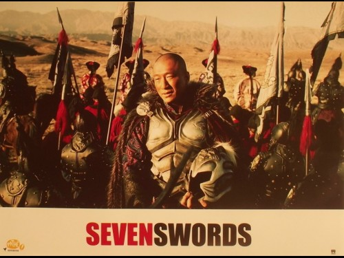 SEVENSWORDS