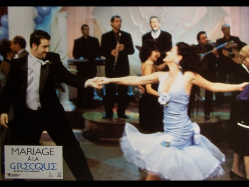 MARIAGE A LA GRECQUE - MY BIG FAT GREEK WEDDING
